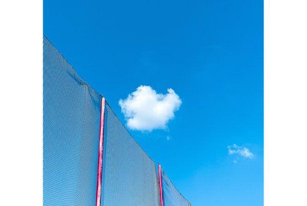 Nube encerrada